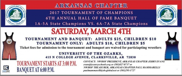 Saturday, March 4th 2017.  The Tournament of Champions will be at 3:00pm and the Hall of Fame Banquet at 6:00pm.